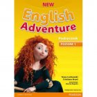New English Adventure 1 Podręcznik wieloletni + CD